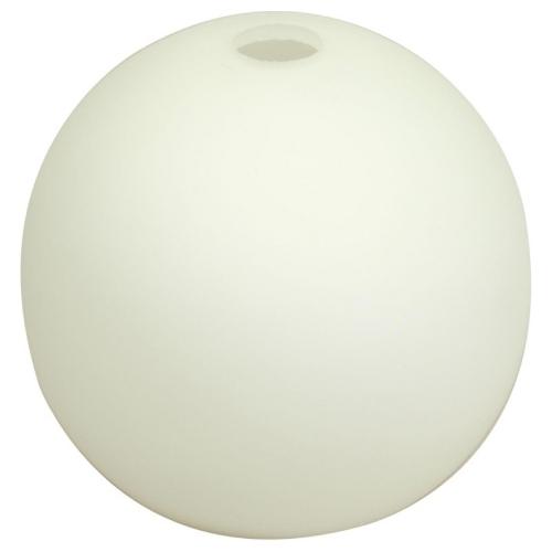one niedervolt schienensystem glas f r pendelleuchte i in wei gef deko light 944053. Black Bedroom Furniture Sets. Home Design Ideas