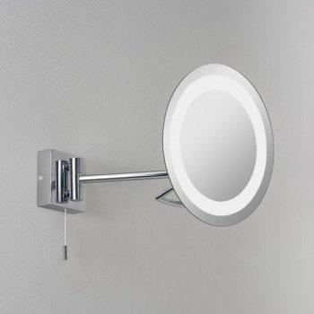 beleuchtete kosmetikspiegel onlineshop click. Black Bedroom Furniture Sets. Home Design Ideas