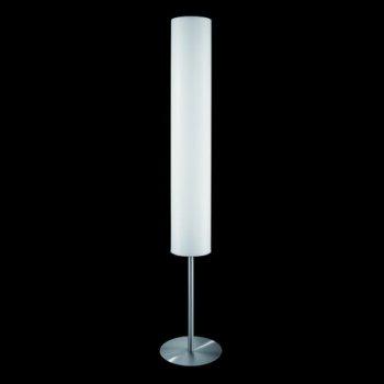 fischer shine leuchten shop click. Black Bedroom Furniture Sets. Home Design Ideas
