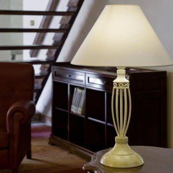 Beige cremefarbige tischleuchten tischlampen g nstig for Hochwertige tischlampen