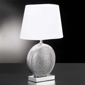 Dekorative tischleuchten tischlampen click - Keramik tischleuchte ...
