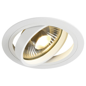 NEW TRIA, ES111 Downlight, rund, matt weiss