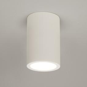 Strahler & LED Spots | Aufbaustrahler & Deckenspots - click-licht.de
