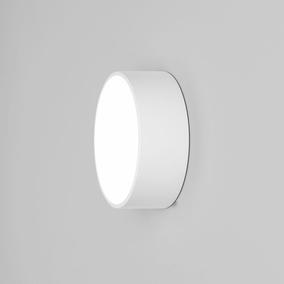 Ip65 Badleuchten Click Lichtde