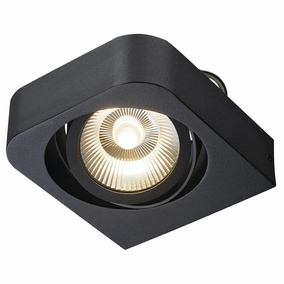 Lynah LED Wandleuchte, single, 3000K